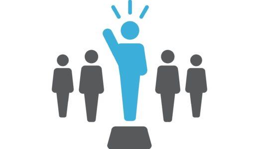 合コンやるなら幹事をやったほうがいい3つの理由とやるべきこと