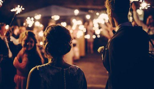 大学生が参加できる恋活パーティーってどんな感じなの?