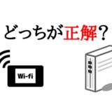 一人暮らし wi-fiルーター