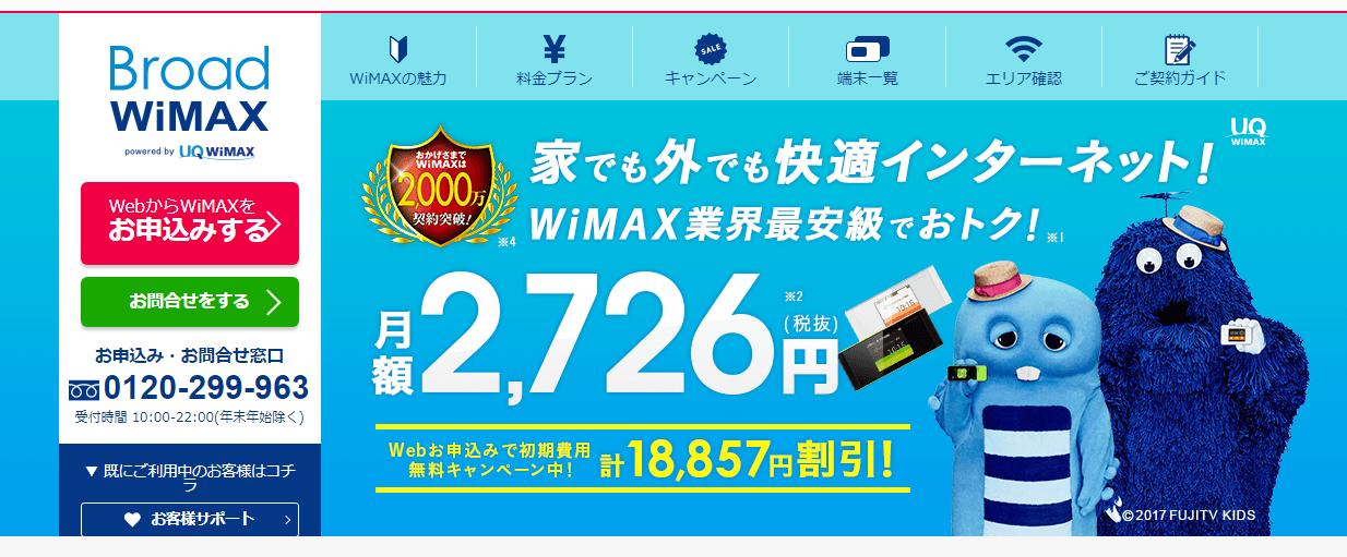 Broad WiMAXwi-fi