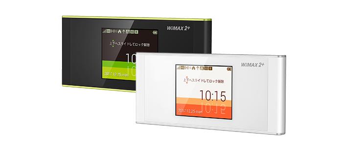 Wi-Fi NEXT W05