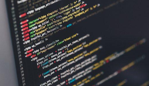 将来が不安な人がプログラミングを身に着けたほうがいい理由