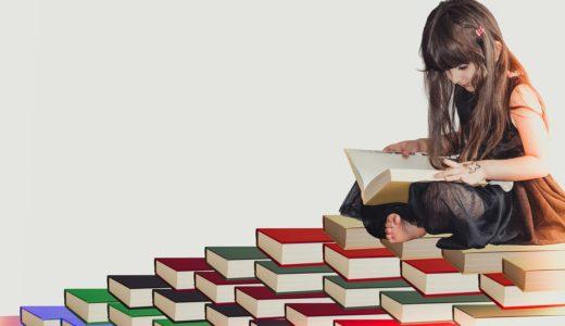 読書が遅い人は本を選ぶ段階から間違っている!4つの解決策を紹介