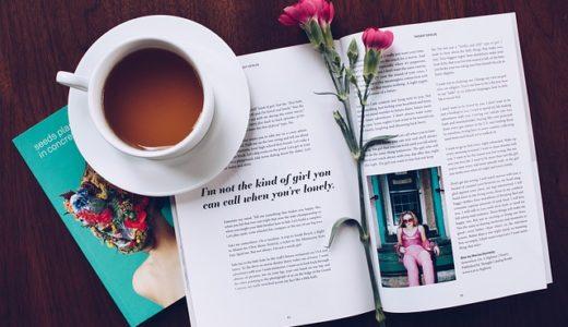 カフェ読書