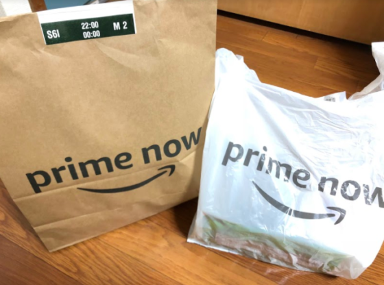 prime now商品
