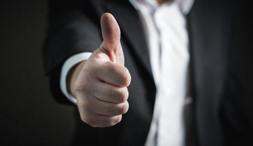 【生産性アップ】時短グッズ11選ビジネス用。使いこなせば年収も上がる!