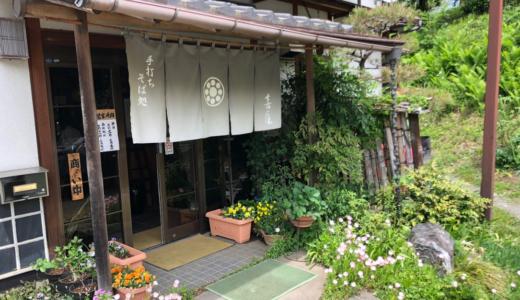 地元民の僕が藤野ランチでおすすめの2店を紹介!