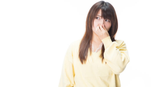 一人暮らしの部屋が臭い理由はこれ!9つの原因とその解決策