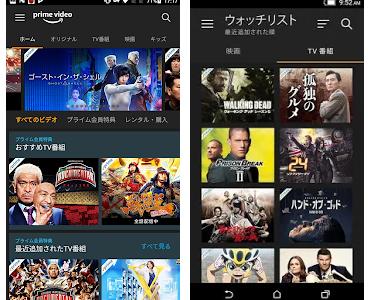 動画 アプリ