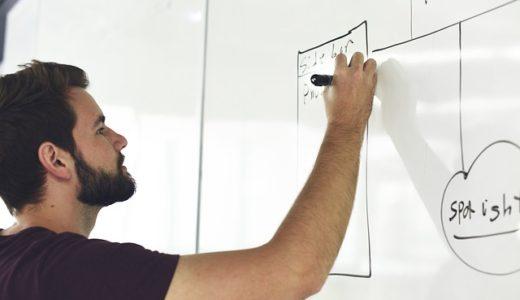 大学生が4年間で掲げた具体的な目標8選!やりたいことを見つける簡単な方法