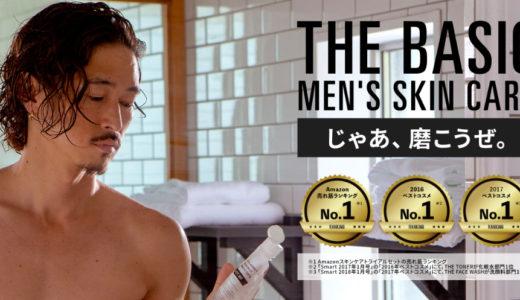 【実践済み】バルクオムを安く購入する方法!購入すると2,266円貰える。