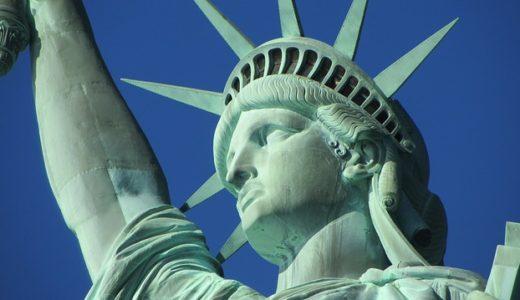 【厳選】留学におすすめの国はこの7カ国!それぞれの国の特徴を徹底解説