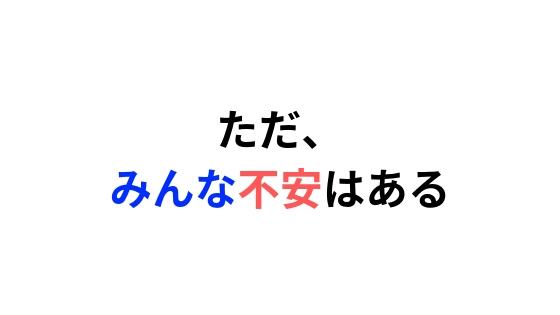fuan2