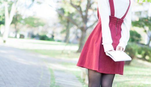 大学生の童貞にインタビュー【卒業する方法】赤裸々に悩みを告白してくれた。