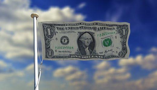 【可能】働きたくないけどお金が欲しい人が実践するべき2つの方法