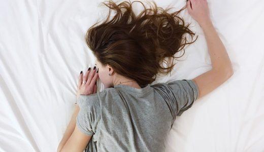 寝る時間がもったいないと感じる僕が睡眠時間を短縮させた方法