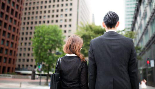 共働き夫婦におすすめの家電10選【家事は楽して自分の時間を作れる】