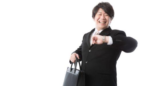 【ビジネスマンの必需品を公開】21人に聞いた。仕事できる人は何を持っているか