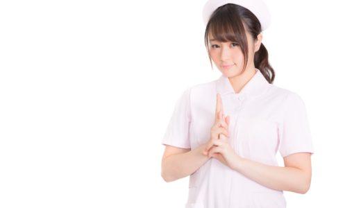看護師と付き合う確実な方法!白衣を着た彼女を1ヶ月以内に見つける!