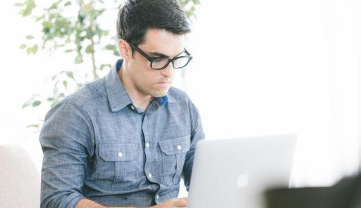 オフィスで役立つ便利グッズ10選【男性向け】快適な仕事環境を作り出す