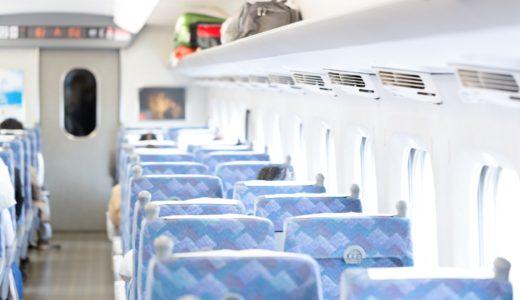 【新幹線で役立つ便利グッズ10選】ストレスなく心地よい車内を楽し見たい方へ