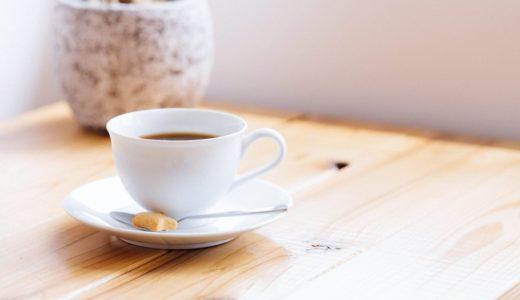 【30人に聞いた】買ってよかったコーヒーメーカーを「レビュー付き」で紹介。