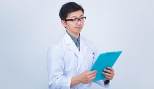 医者の彼氏と付き合う方法【交際経験者6人に大変なこと・メリット】聞いてみた。