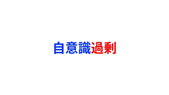 jiishiki