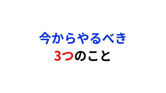3tunokoto