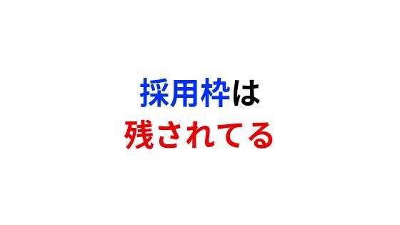 saiyowaku